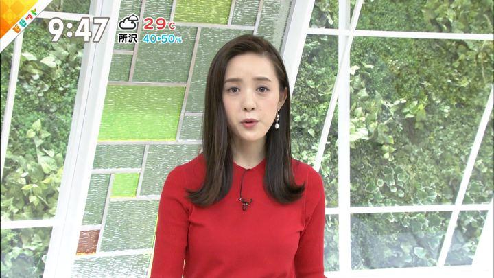 2019年07月01日古谷有美の画像17枚目