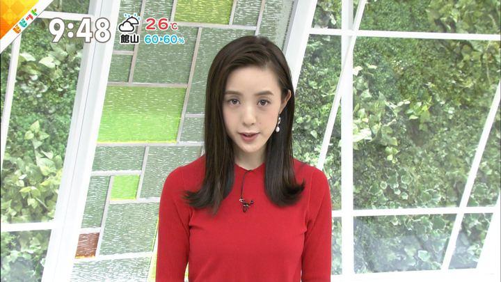 2019年07月01日古谷有美の画像18枚目