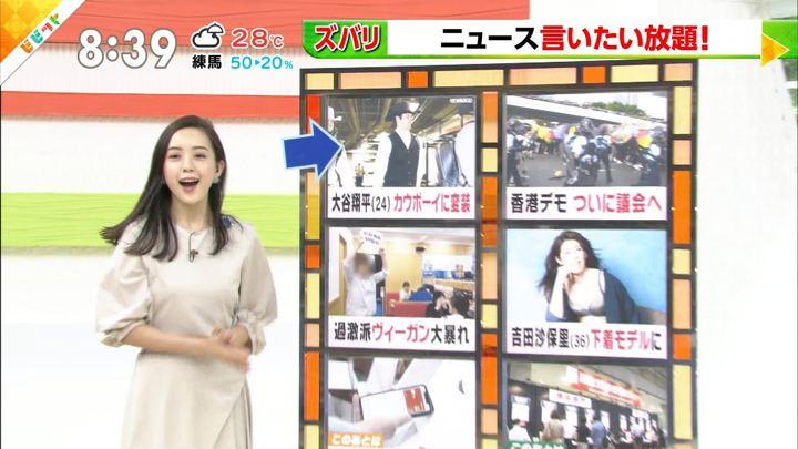 2019年07月02日古谷有美の画像03枚目