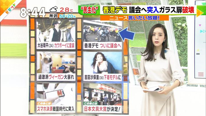 2019年07月02日古谷有美の画像04枚目