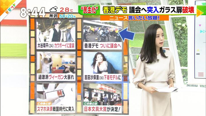 2019年07月02日古谷有美の画像05枚目