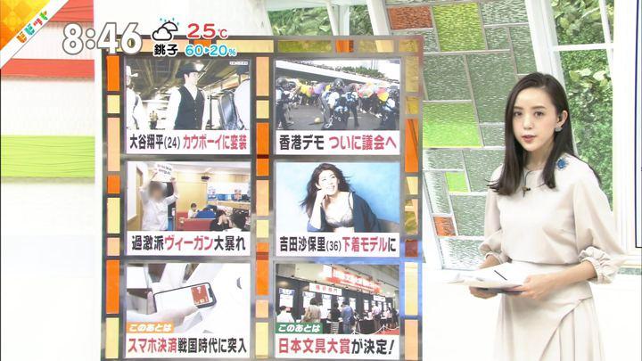 2019年07月02日古谷有美の画像06枚目