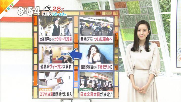 2019年07月02日古谷有美の画像09枚目