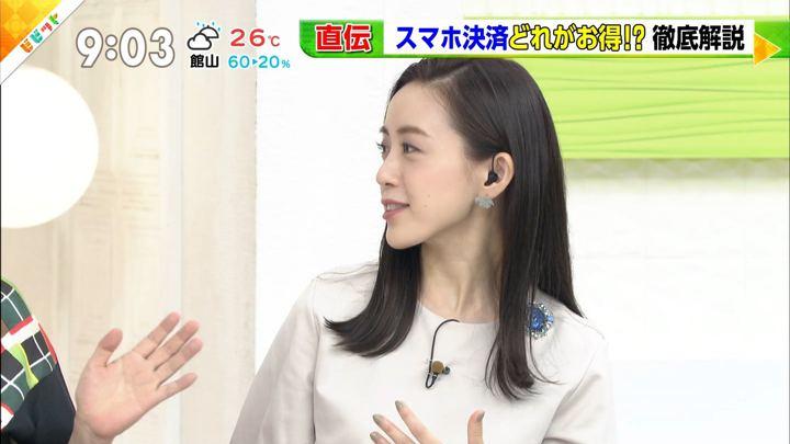 2019年07月02日古谷有美の画像10枚目