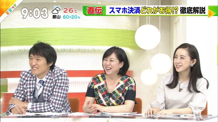 2019年07月02日古谷有美の画像11枚目