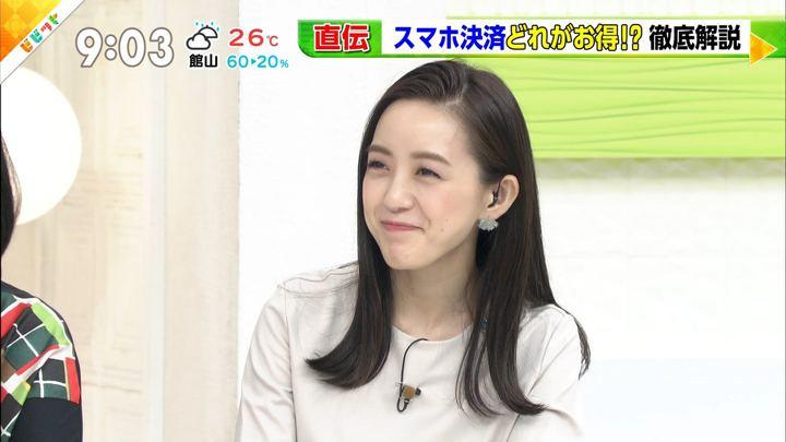 2019年07月02日古谷有美の画像12枚目