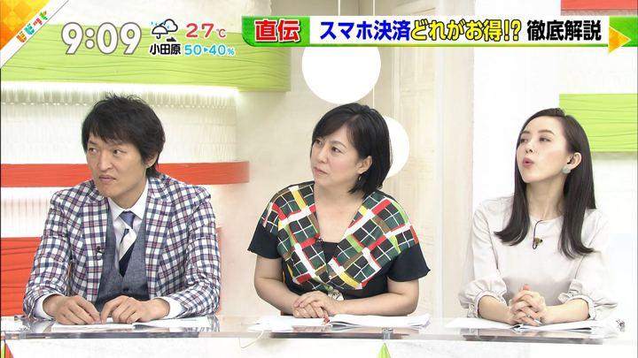 2019年07月02日古谷有美の画像17枚目