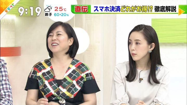 2019年07月02日古谷有美の画像18枚目
