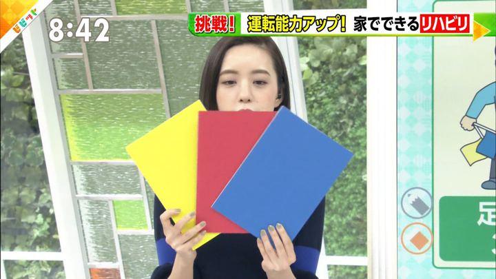 2019年07月05日古谷有美の画像02枚目