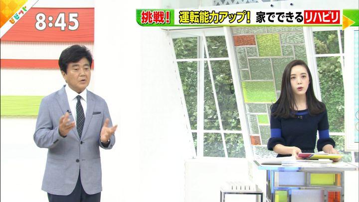 2019年07月05日古谷有美の画像03枚目