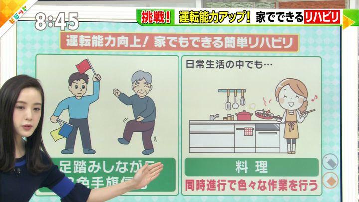 2019年07月05日古谷有美の画像04枚目