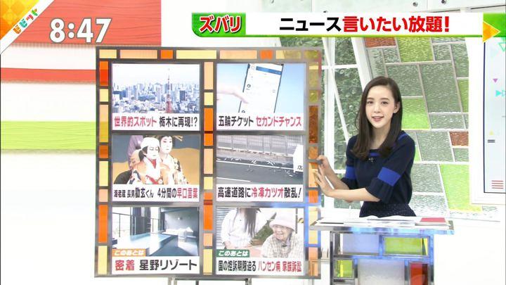 2019年07月05日古谷有美の画像07枚目