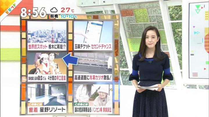 2019年07月05日古谷有美の画像17枚目