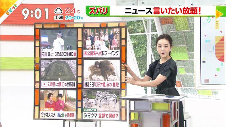2019年07月08日古谷有美の画像06枚目