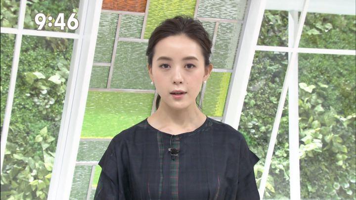 2019年07月08日古谷有美の画像11枚目