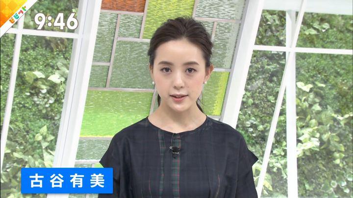 2019年07月08日古谷有美の画像12枚目