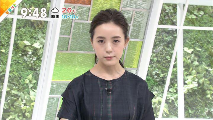 2019年07月08日古谷有美の画像13枚目