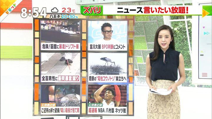 2019年07月09日古谷有美の画像01枚目