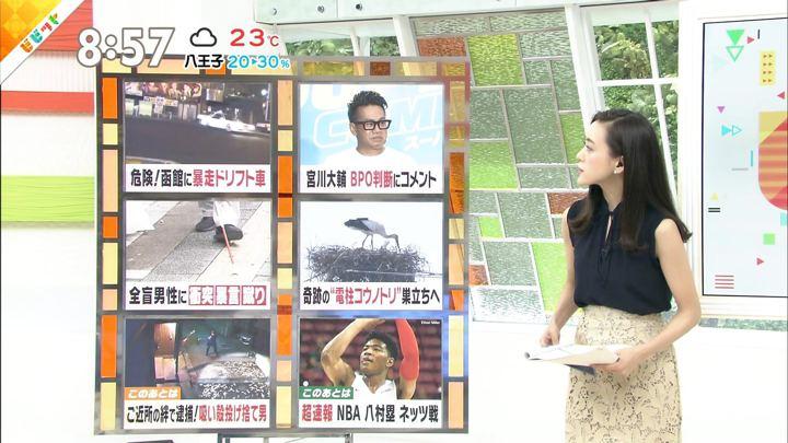 2019年07月09日古谷有美の画像06枚目