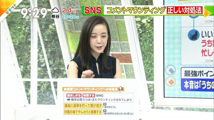 2019年07月09日古谷有美の画像14枚目