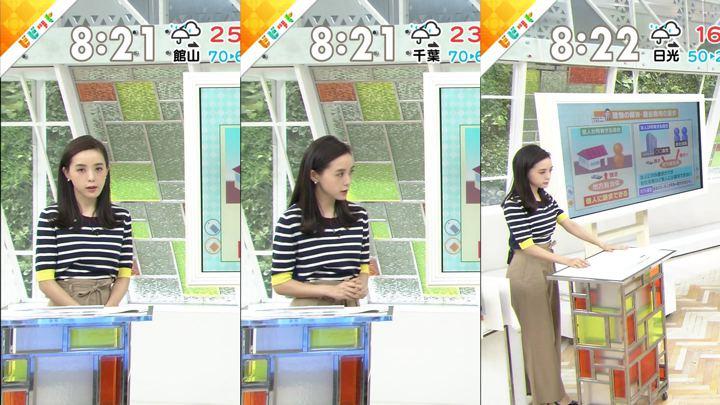2019年07月12日古谷有美の画像03枚目