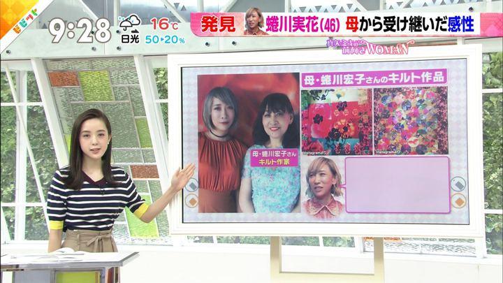 2019年07月12日古谷有美の画像04枚目