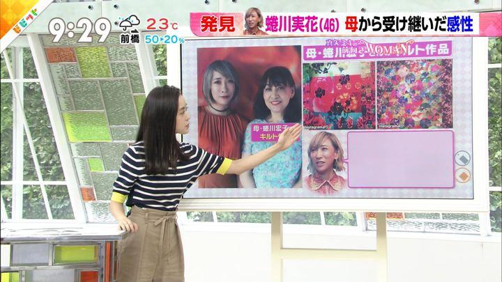 2019年07月12日古谷有美の画像05枚目