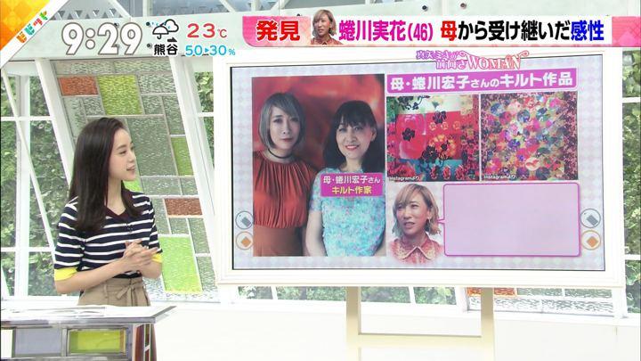 2019年07月12日古谷有美の画像06枚目