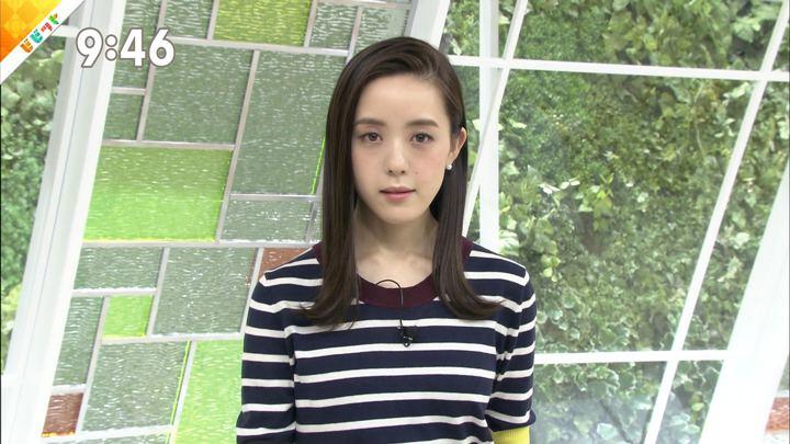 2019年07月12日古谷有美の画像07枚目