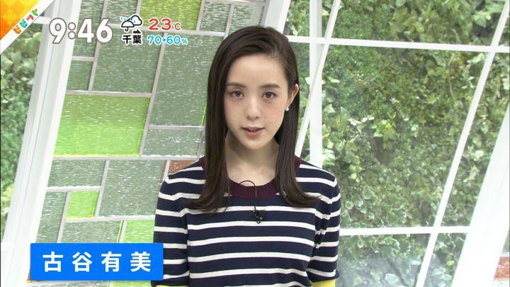 2019年07月12日古谷有美の画像08枚目