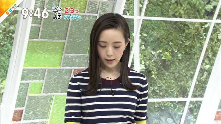 2019年07月12日古谷有美の画像09枚目