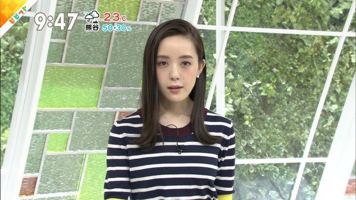 2019年07月12日古谷有美の画像10枚目