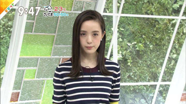 2019年07月12日古谷有美の画像11枚目
