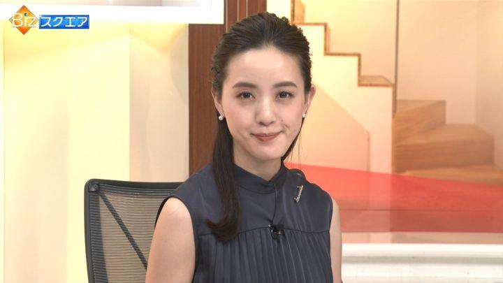 2019年07月28日古谷有美の画像08枚目