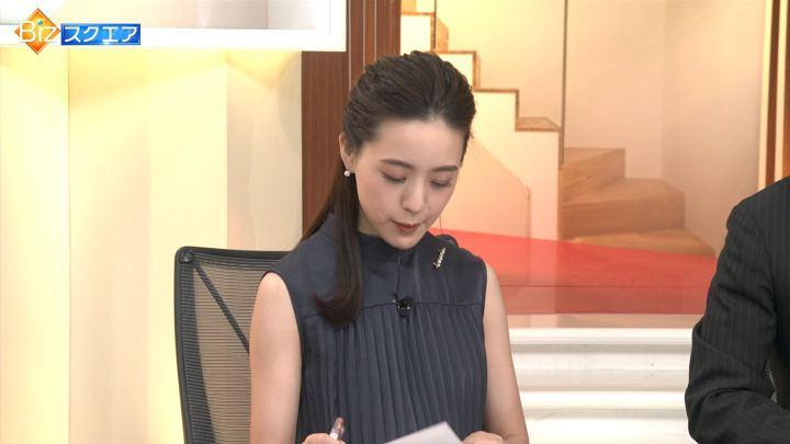 2019年07月28日古谷有美の画像09枚目
