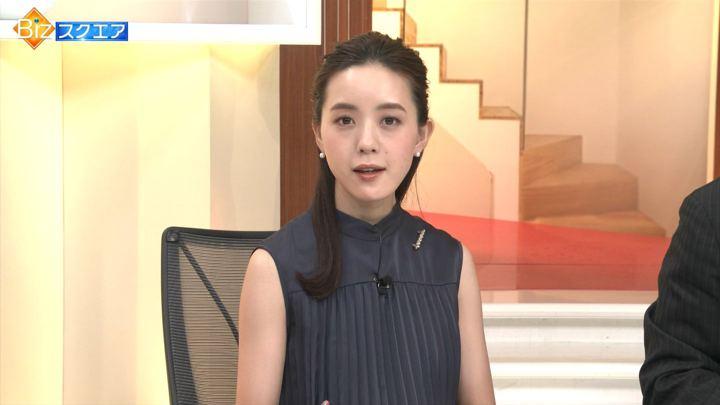 2019年07月28日古谷有美の画像10枚目