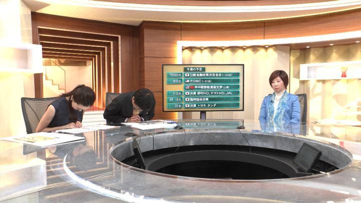 2019年07月28日古谷有美の画像14枚目