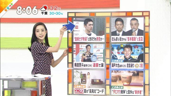 2019年07月29日古谷有美の画像05枚目