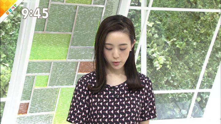 2019年07月29日古谷有美の画像08枚目