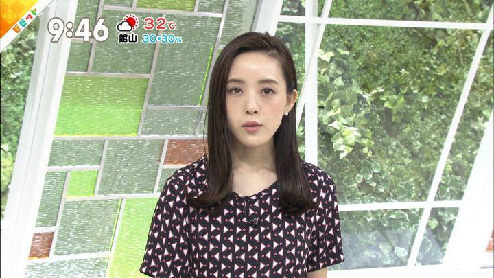 2019年07月29日古谷有美の画像09枚目