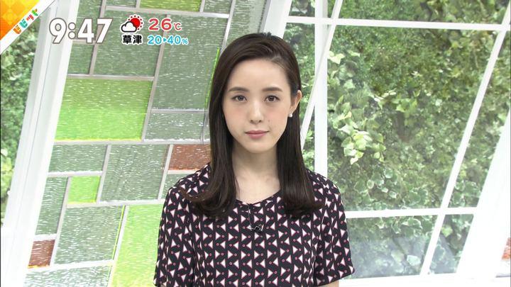 2019年07月29日古谷有美の画像10枚目