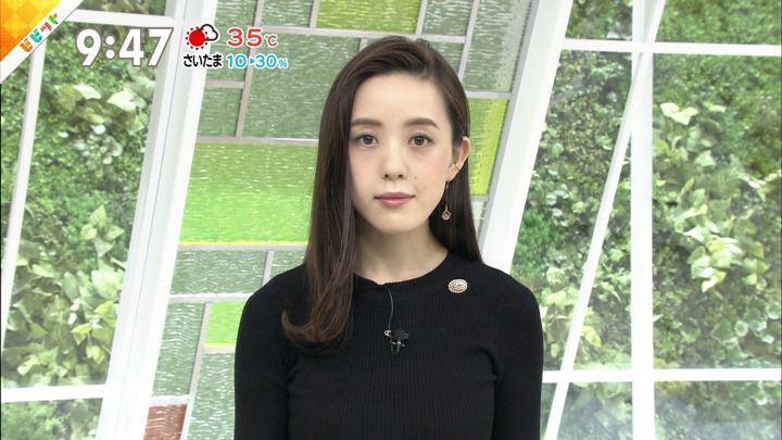 2019年07月30日古谷有美の画像14枚目