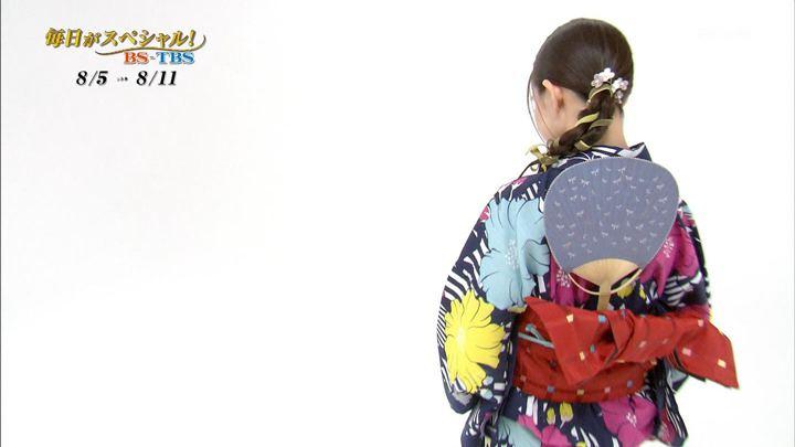 2019年08月03日古谷有美の画像01枚目