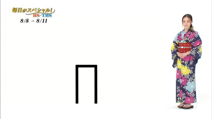 2019年08月03日古谷有美の画像06枚目