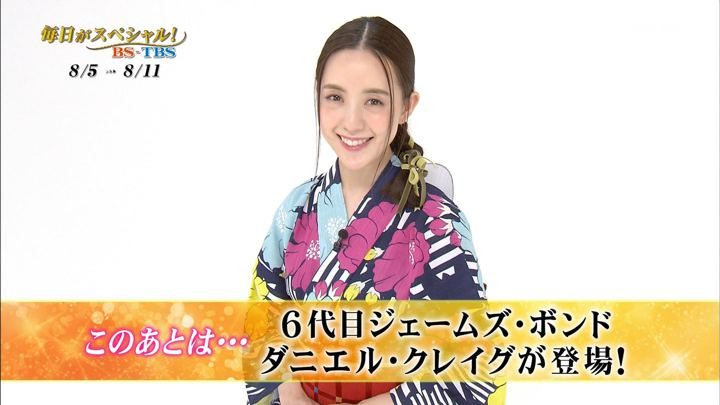 2019年08月03日古谷有美の画像13枚目