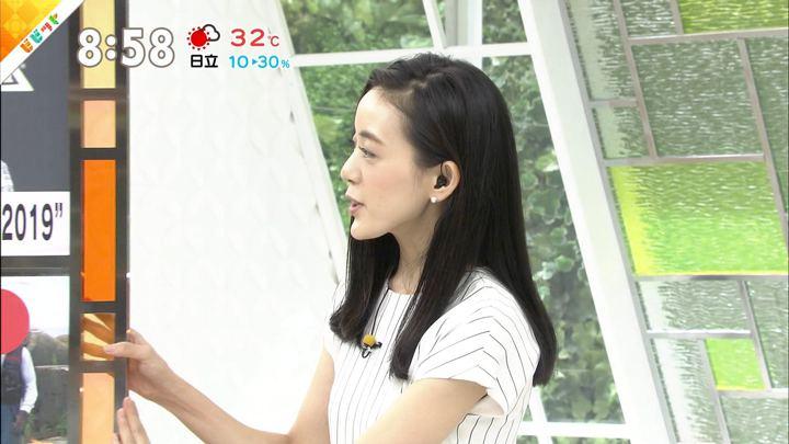 2019年08月09日古谷有美の画像05枚目