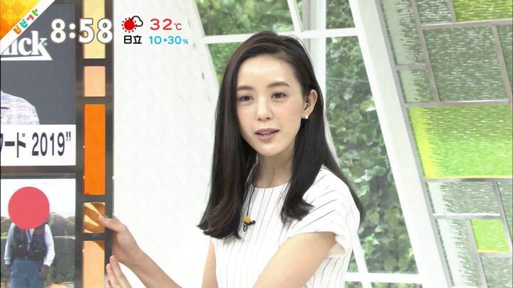 2019年08月09日古谷有美の画像06枚目