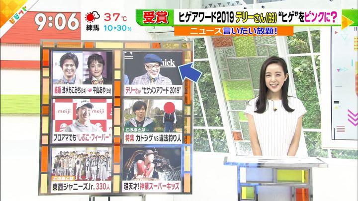 2019年08月09日古谷有美の画像09枚目