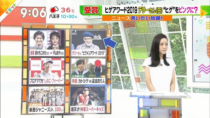 2019年08月09日古谷有美の画像11枚目