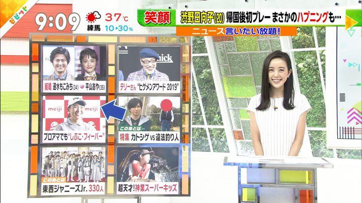 2019年08月09日古谷有美の画像12枚目